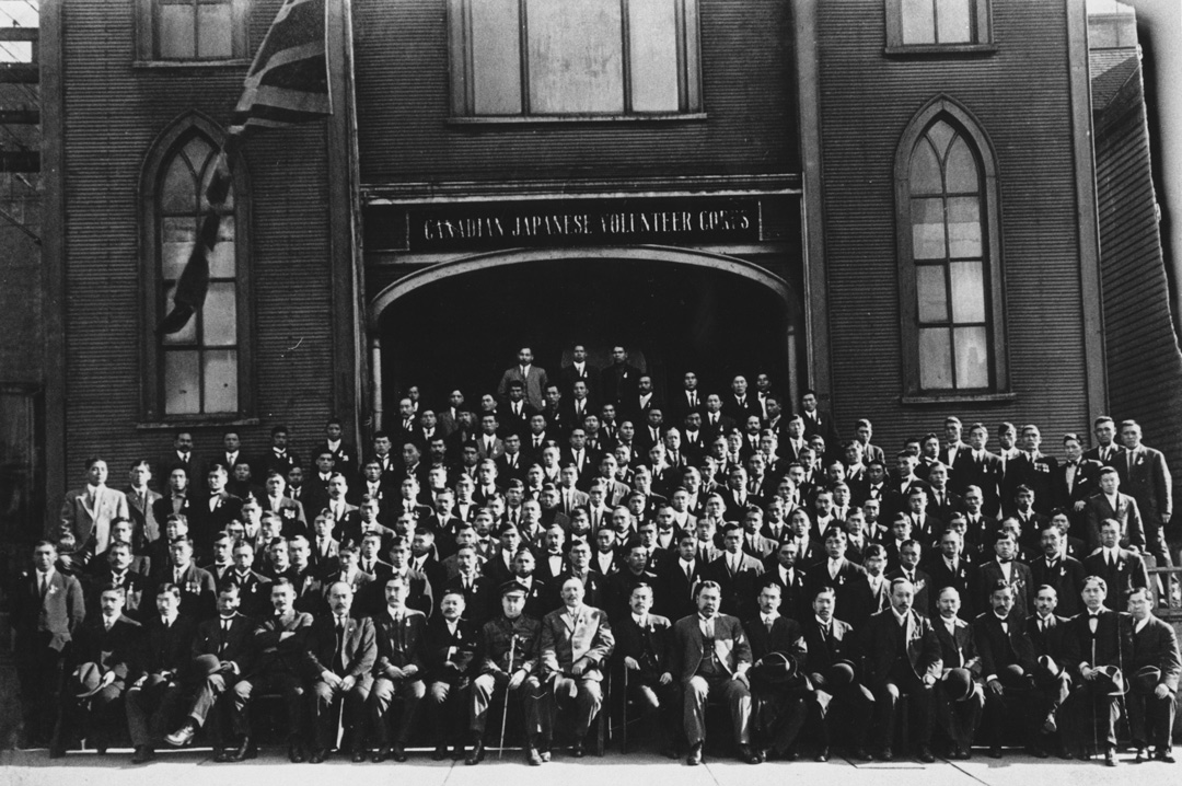 The Canadian Japanese Volunteer Corps in front of Cordova Hall where they trained, 1916. NNM 1994.70.8