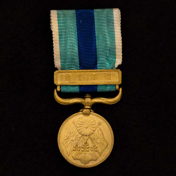 img_0572-edit-medal