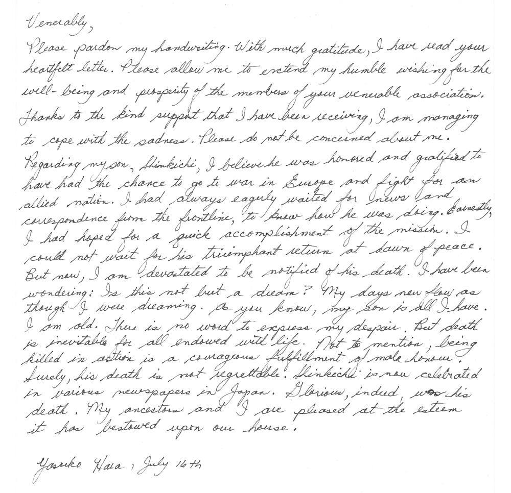 letter-3