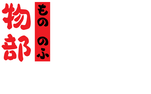warrior-spirit-logo-transparent